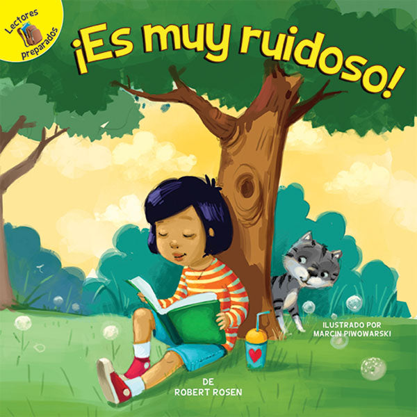 2018 - ¡Es muy ruidoso! (It's Too Noisy!) (Paperback)
