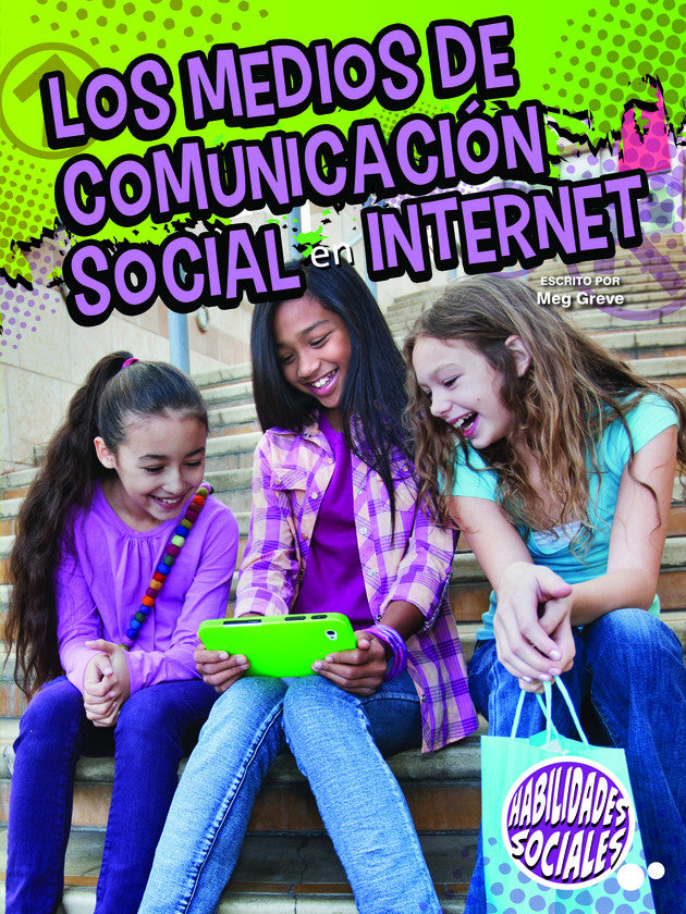 2014 - Los medios de comunicación social en internet (Social Media And The Internet) (Paperback)