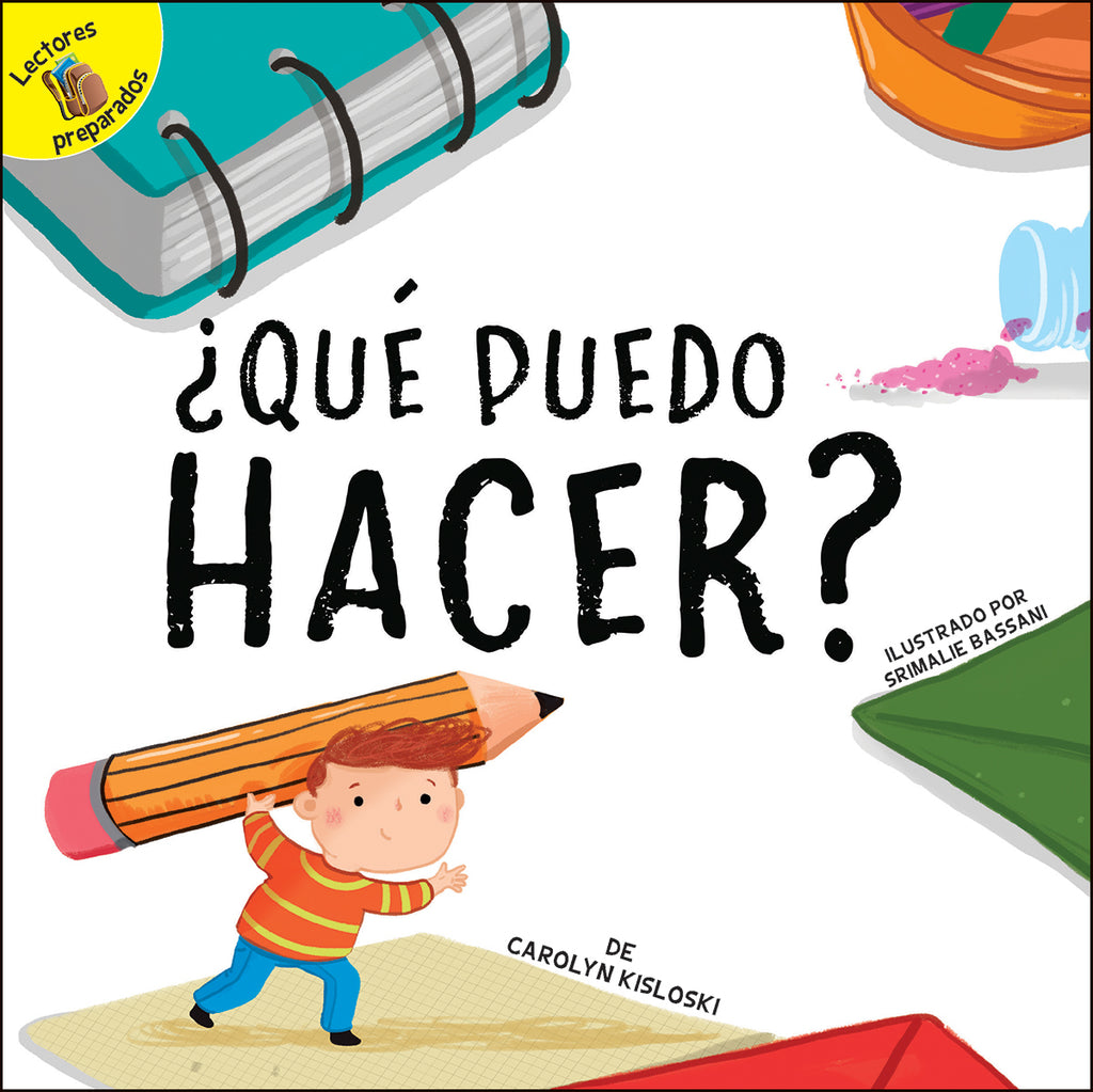 2018 - ¿Qué puedo hacer? (What Can I Make?) (Paperback)