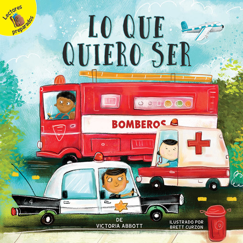 2018 - Lo que quiero ser (What I Want to Be) (Hardback)