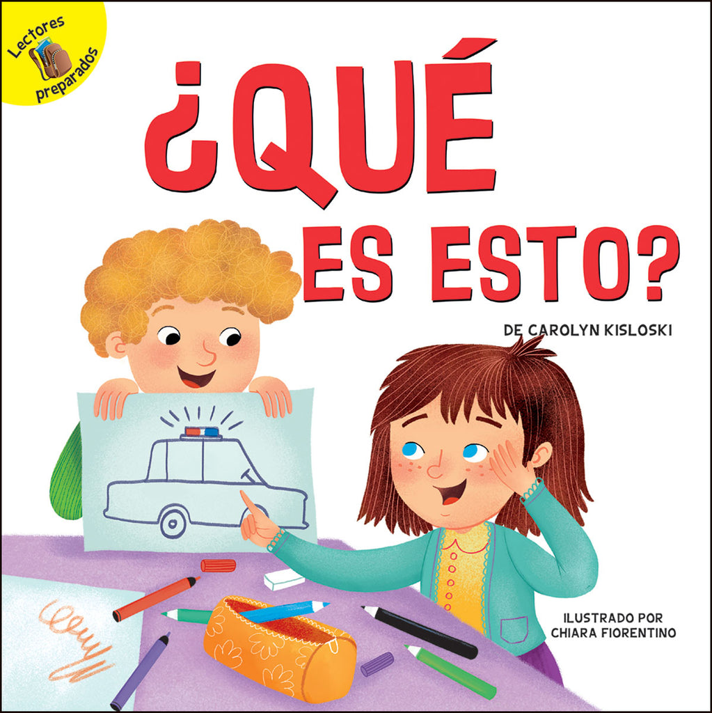 2018 - ¿Qué es esto? (What Is This?) (Paperback)