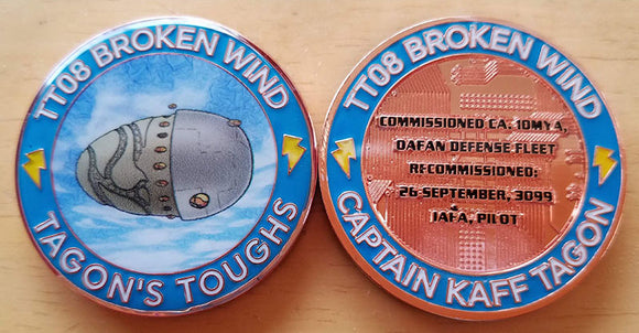Coin Broken Wind Ship