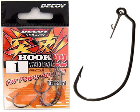 Worm22 Tsukisasu Hook