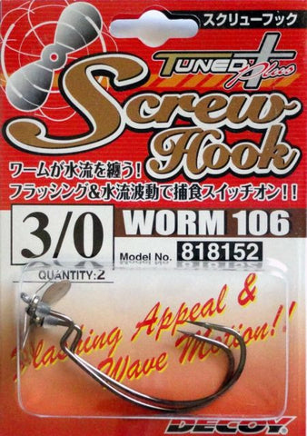 Worm106 Screw Hook