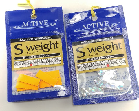 Active S Weight