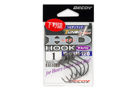 Worm120 HD Hook Masubari