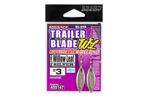 Decoy BL-10S Trailer Blade Willow