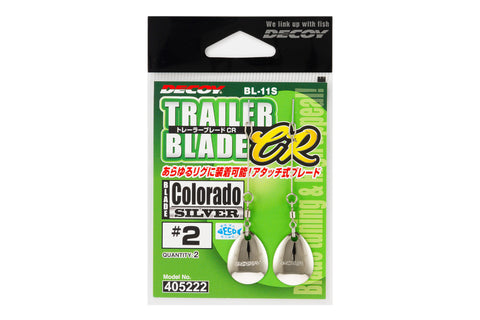 Decoy BL-11S Trailer Blade Colorado