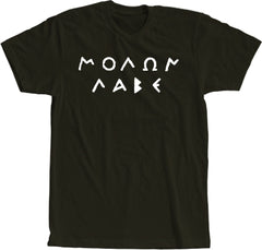 Molon Labe  Black with White Print Short Sleeve Shirt