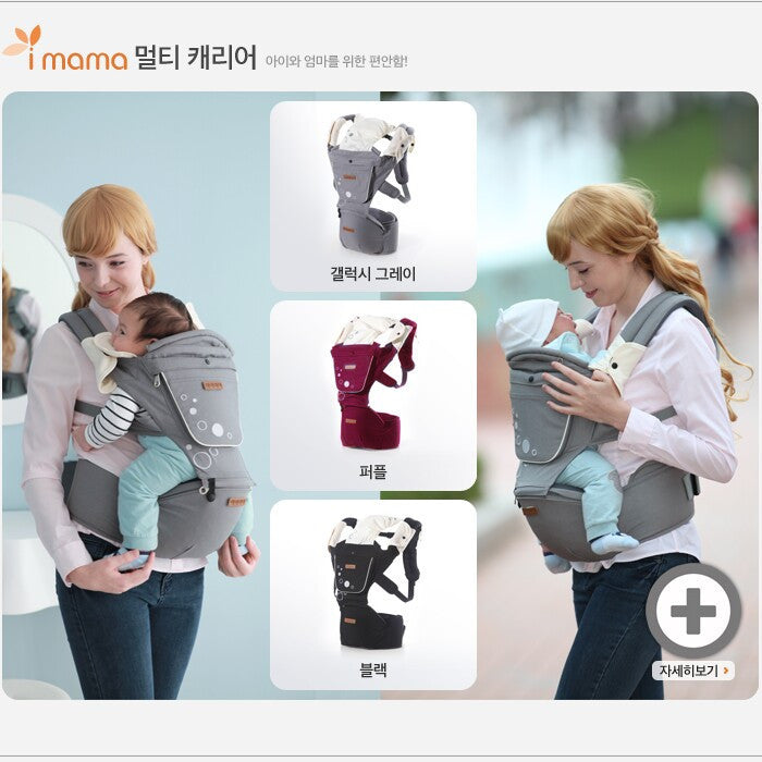 a7d31406ddb ... Multifunction Outdoor Kangaroo Baby Carrier Sling Backpack New Born Baby  Carriage Hipseat Sling Wrap Summer and ...
