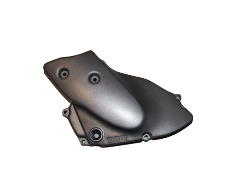Yamaha Diversion 600 Sprocket Cover