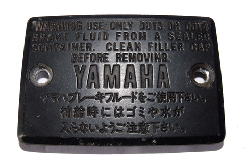Yamaha Diversion 600 Reservoir Lid Cap