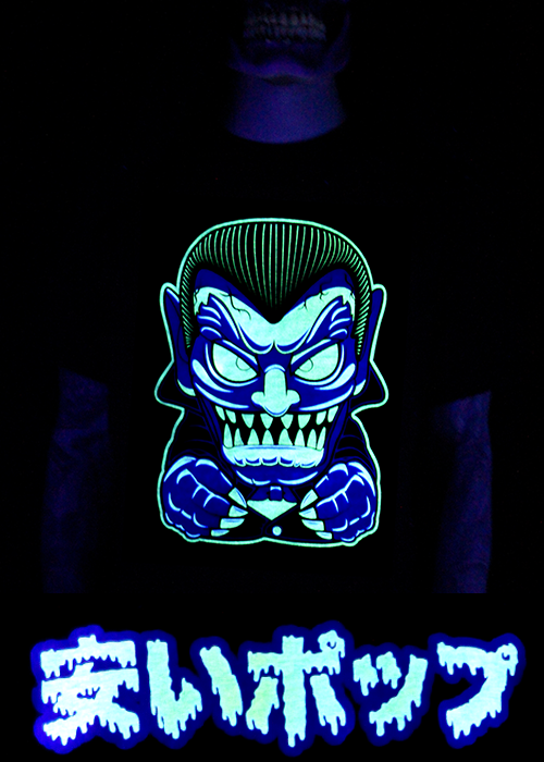 Hopping Vampire (GLOW IN THE DARK)