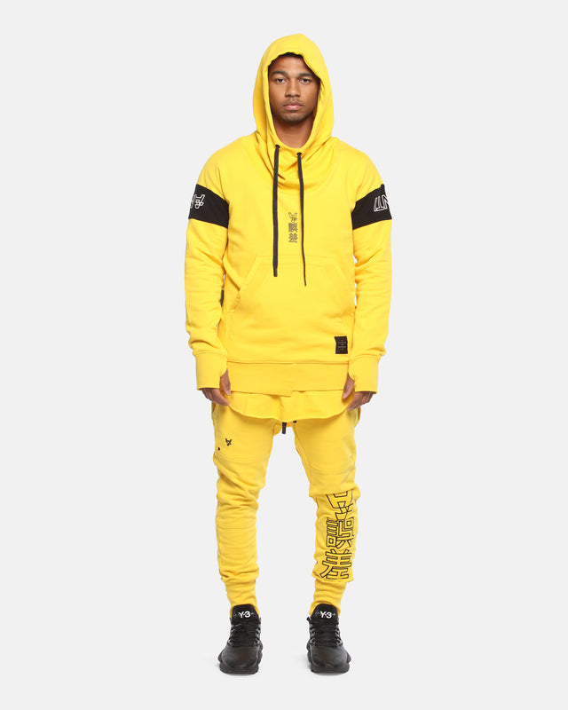 NON-PRIMARY HOODY - Yellow
