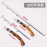 High-end FRP comfortable wooden handle ice fishing rod