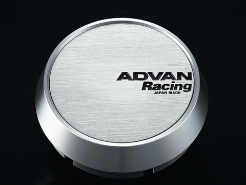Advan 73mm Middle Centercap - Silver Alumite