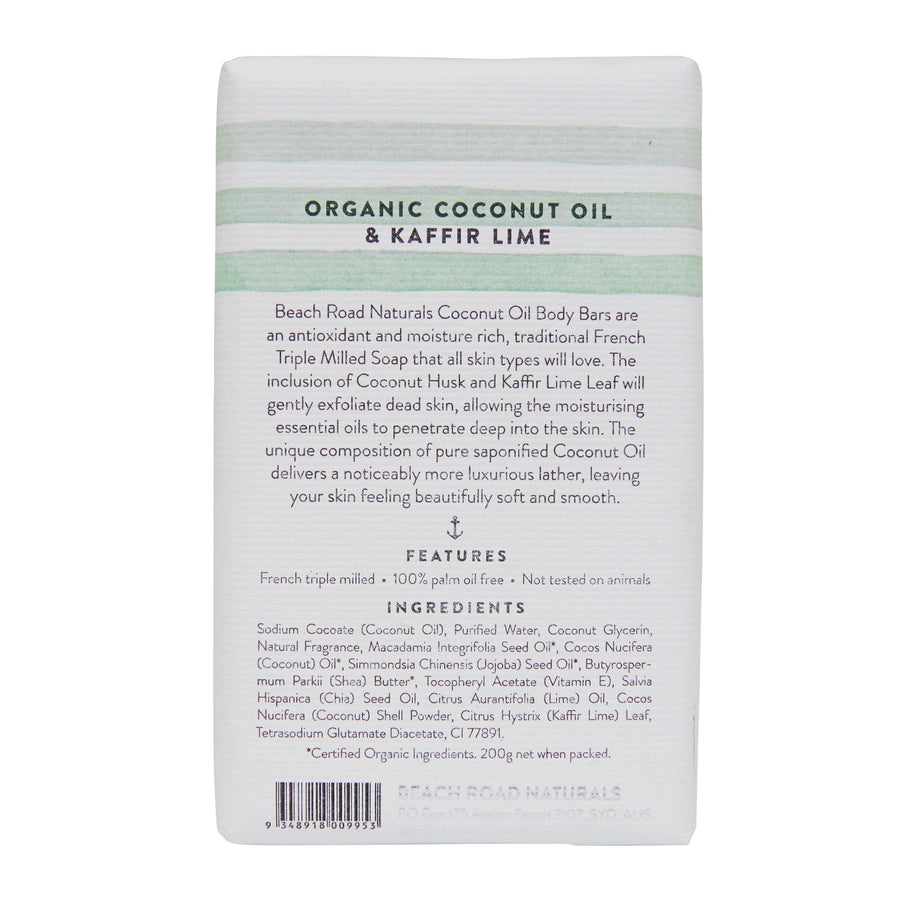 Organic Coconut Oil & Kaffir Lime 200g