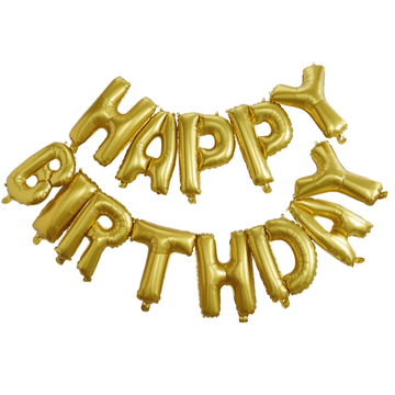 Gold Happy Birthday Balloon Banner