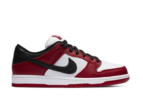 "Nike Sb Dunk Low Pro J-Pack ""Chicago"""
