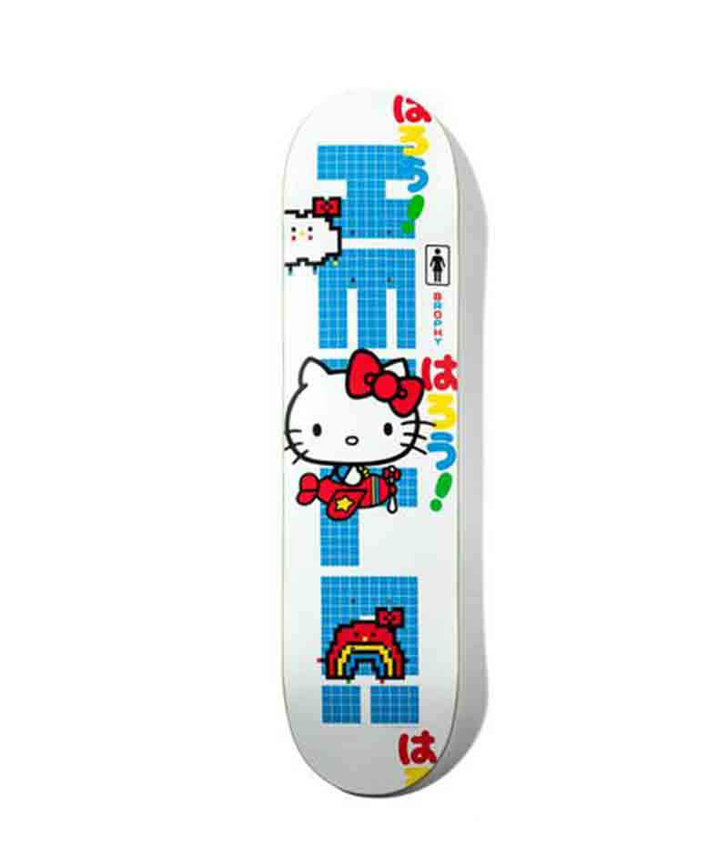 Girl Brophy Hello Kitty 8""