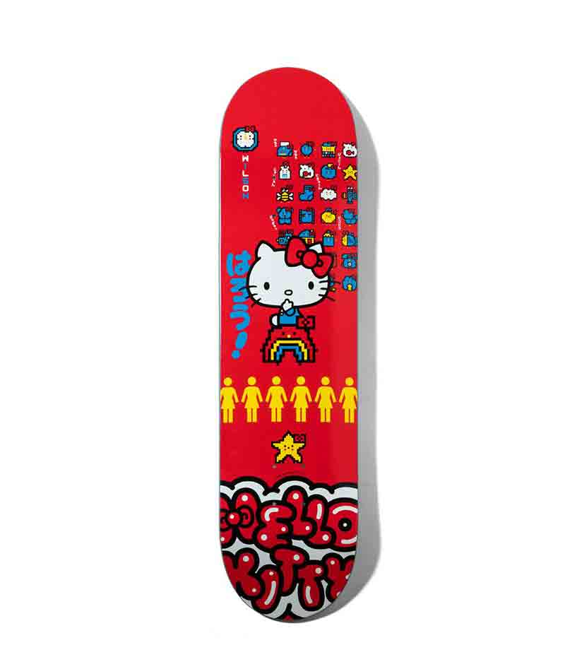 Girl Wilson Hello Kitty 7.875""
