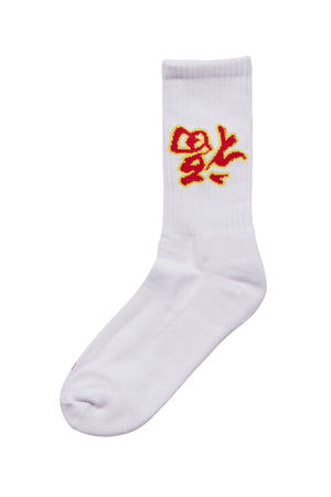 LUCKY SOCKS_WHITE