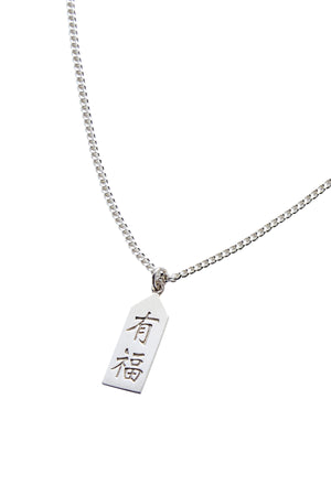 BLESSED NECKLACE_SILVER