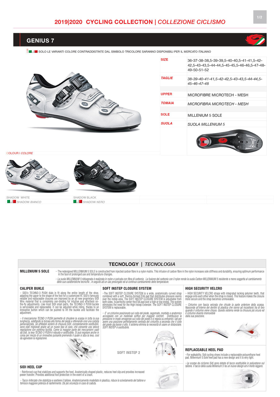 PARTS KIT - SIDI ROAD | GENIUS 7