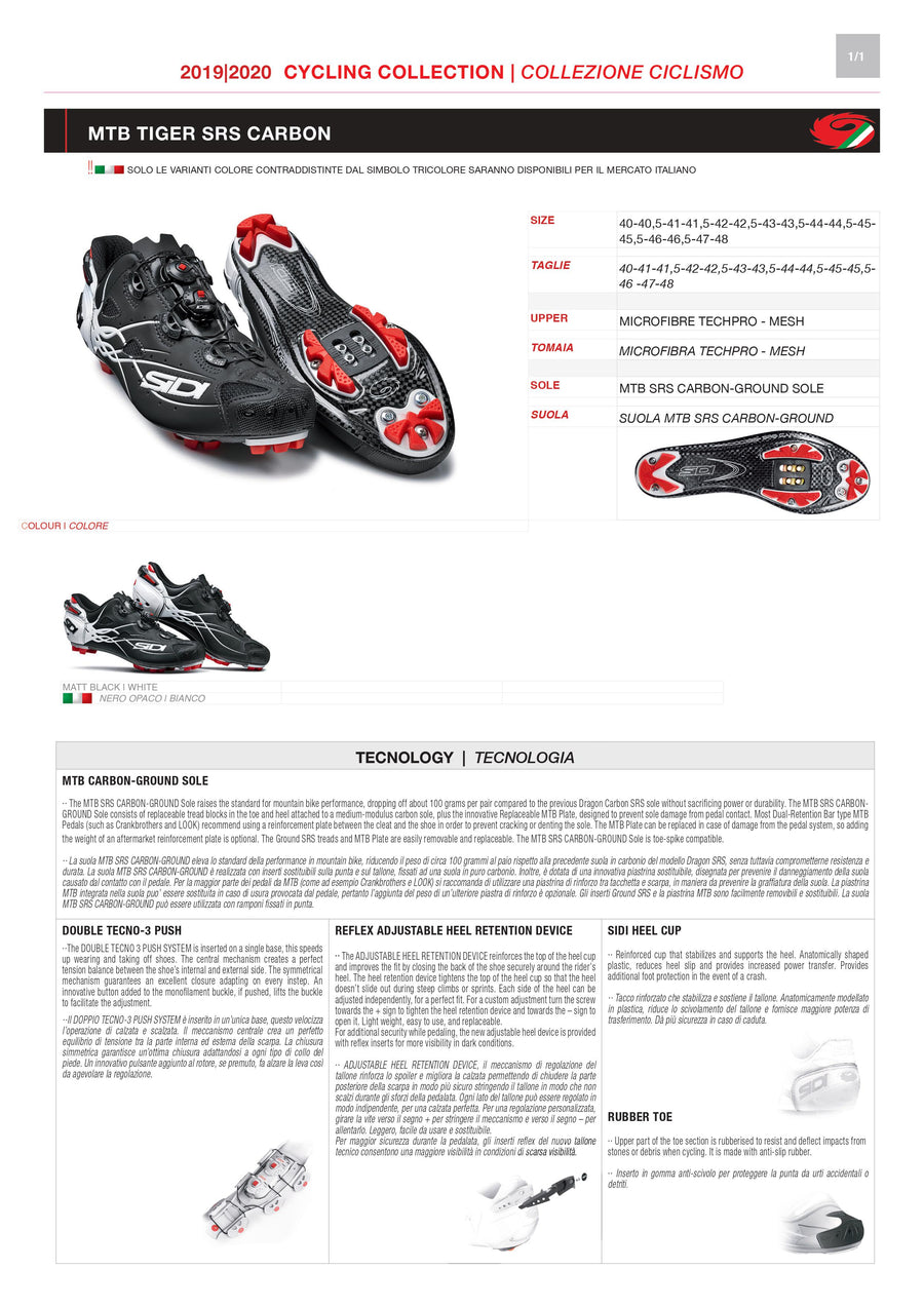PARTS KIT - SIDI MOUNTAIN | TIGER