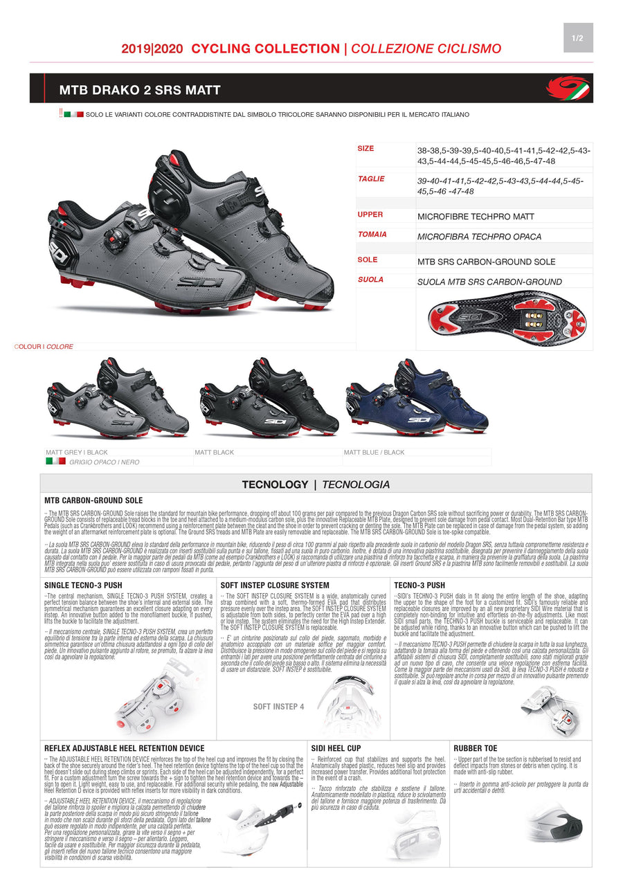 PARTS KIT - SIDI MOUNTAIN | DRAKO 2