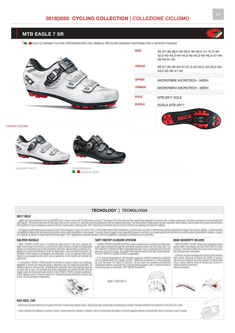 PARTS KIT - SIDI MOUNTAIN | EAGLE 7 SR