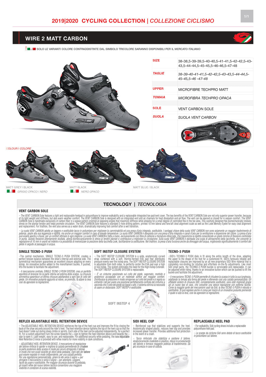 PARTS KIT - SIDI ROAD | WIRE 2 CARBON MATT