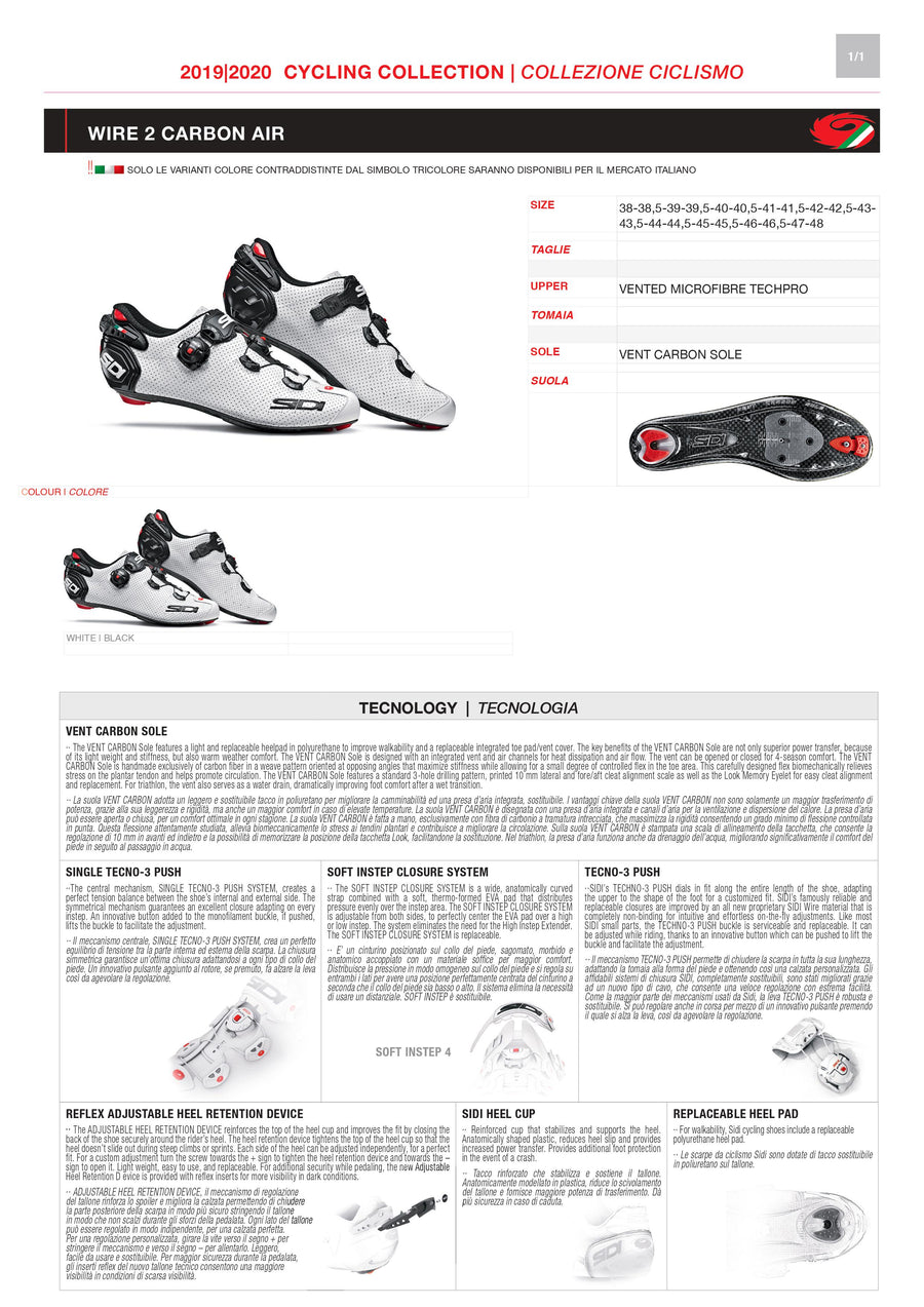 PARTS KIT - SIDI ROAD | WIRE 2 CARBON AIR
