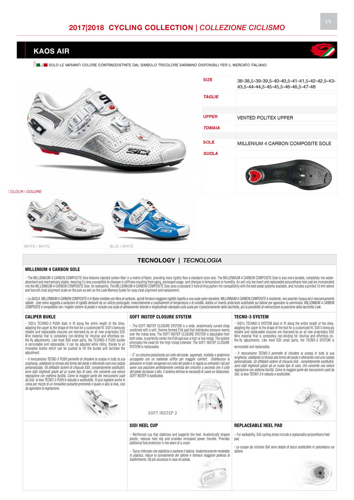 SIDI Road | KAOS AIR -  White
