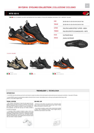 SIDI Mountain | SD15 - Orange