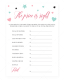 Baby price is right game printable pink and mint by LittleSizzle