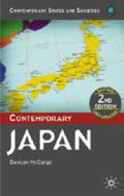 Contemporary Japan, Second Edition