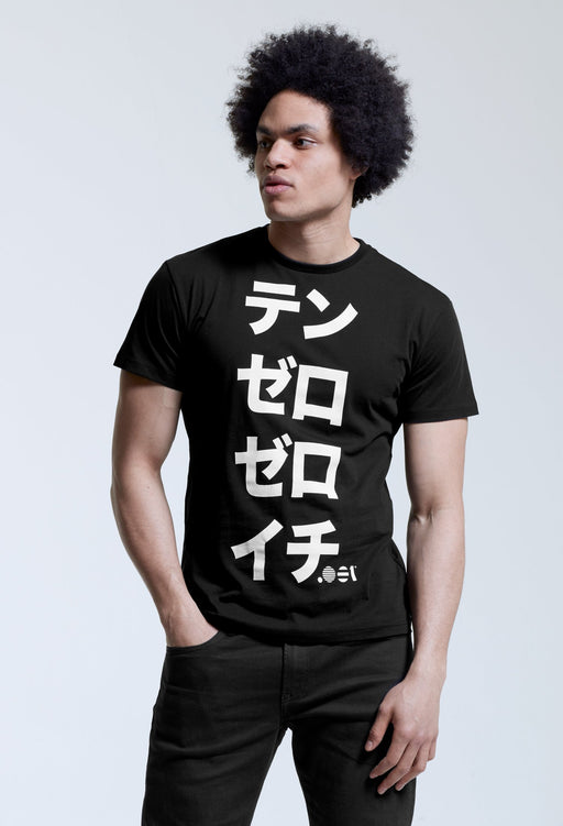 .001 Mens Logo T-Shirt - Japanese