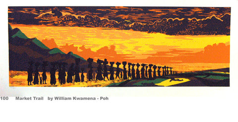 Market Trail (Serigraph) by William Kwamena-Poh