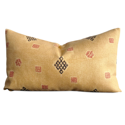 "15""x 26"" Mustard Oriental Asian Print Decorative Pillow Cover"