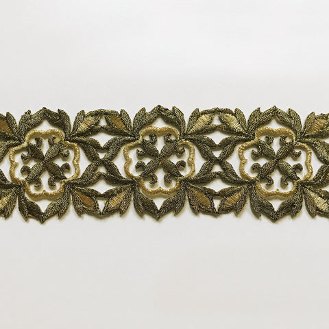 Gold High Quality Decorative Border Trim by the yard