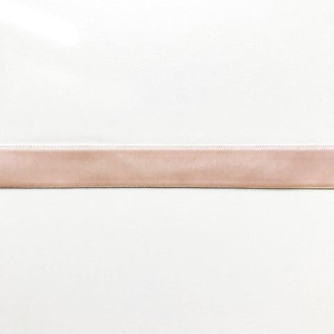 Blush High Quality Decorative Gimp Trim by the yard