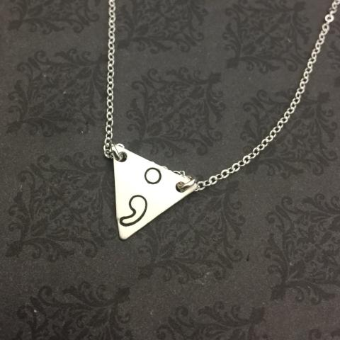 Semicolon Necklace - Benefits AFSP