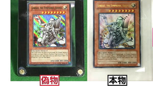 Fake Ultra Rare Yu-Gi-Oh! Card Leads To Arrest