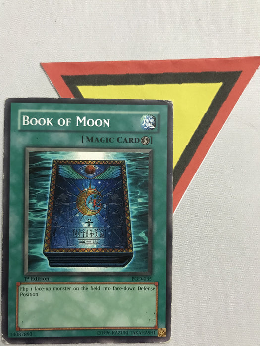 BOOK OF MOON - RARE - PGD-035 - 1ST - HP