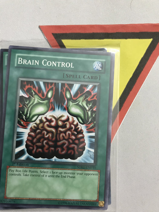 BRAIN CONTROL - COMMON - VARIOUS - 1ST
