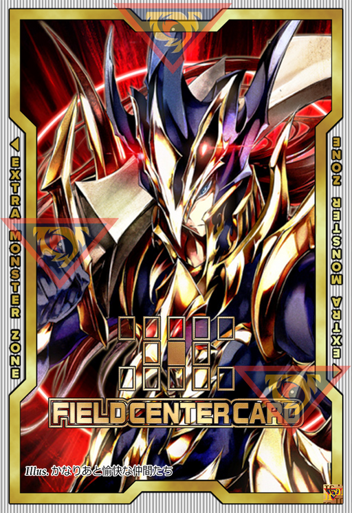 ORICA - Black Luster Soldier - Envoy of the Beginning 01 - Full Art