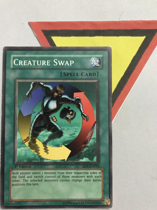 CREATURE SWAP - COMMON - VARIOUS - 1ST - LP
