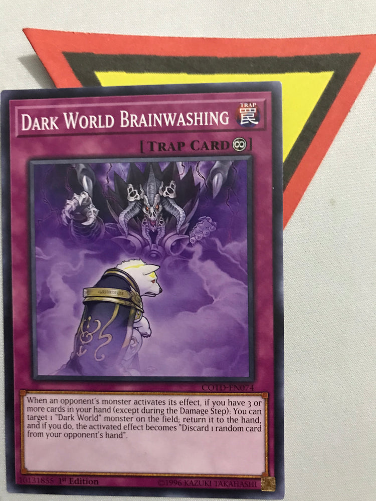 Dark World Brainwashing / Common - Various - 1st