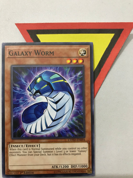 GALAXY WORM - COMMON - COTD-EN094